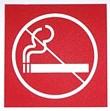 33NOSMOKING - 3x3 No Smoking